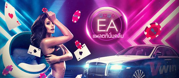 EA Casino