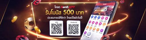 vwin-app