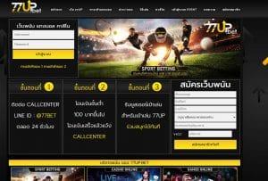 77up-bet-screenshot